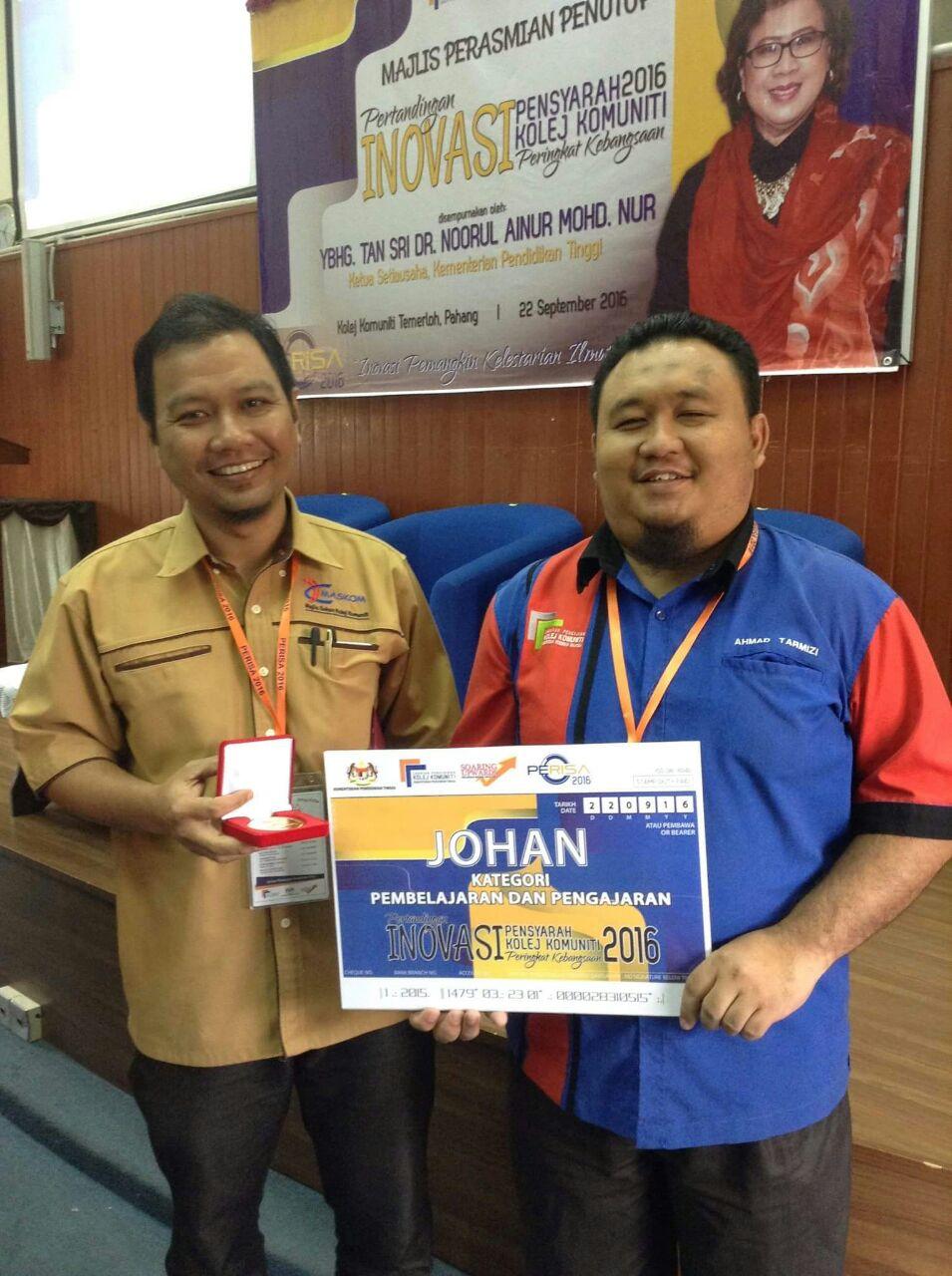 Unit Pengambilan Kolej Komuniti Hulu Selangor Pertandingan Inovasi Pensyarah Kolej Komuniti Peringkat Kebangsaan