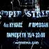 Ο 4ος κύκλος του Ripper Street κάνει πρεμιέρα απόψε στις 22:00 στο κανάλι OTE CINEMA4HD
