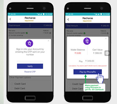 Pay For Net Payable Amount Using Your PhonePe Wallet