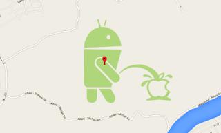 Google Map Making