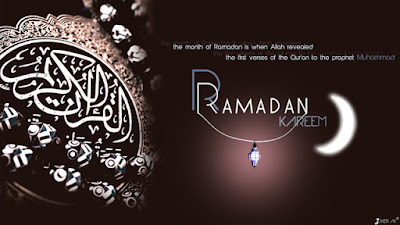 Ramadhan 2016 1436h wallpaper card