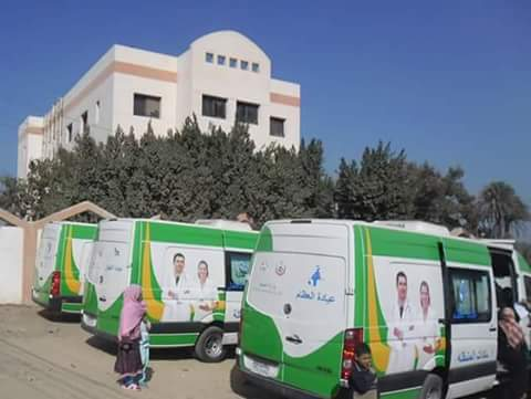 قافلة طبية بقرية جزيرة ابو صالح ببنى سويف