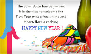 Happy New Year 2018 Wishes , New year 2018 wishes, New year wishes 2018, New year sms