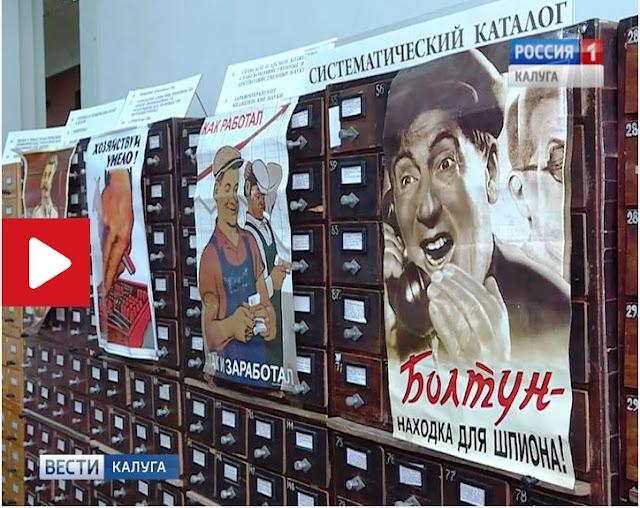 http://gtrk-kaluga.ru/news/obschestvo/news-4603