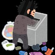 ゴミ箱を漁る人のイラスト