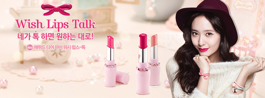 dear my wish lips talk, jual etude house murah, jual etude house original, jual etude house semarang, jual etude, ready stock etude, lipstick terbaru etude, new wtude, chibi's etude house korea