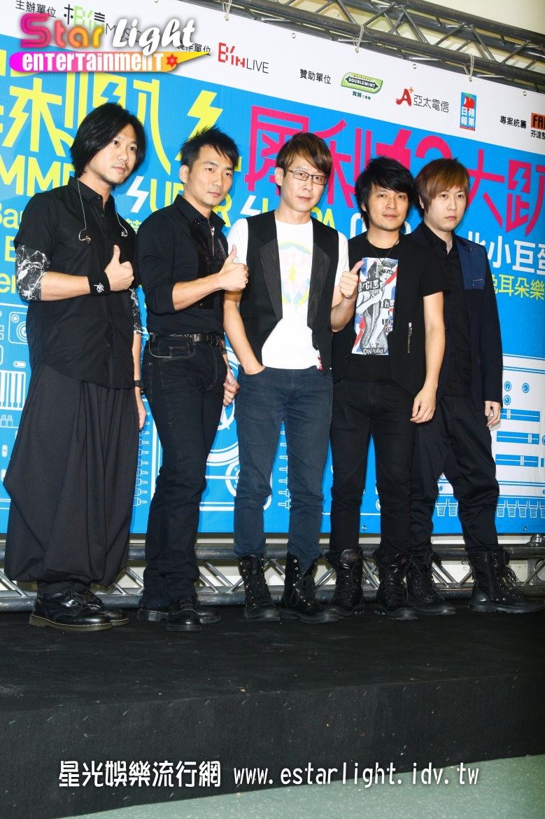 08/24/13 ~ 星光娛樂流行網