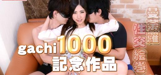 Watch Porn Gachinco gachi1002 Shiori