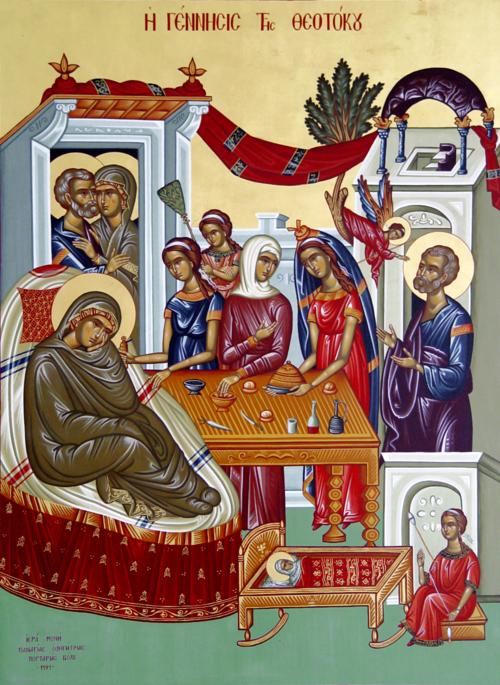Nativity of the Blessed Virgin Mary Novena