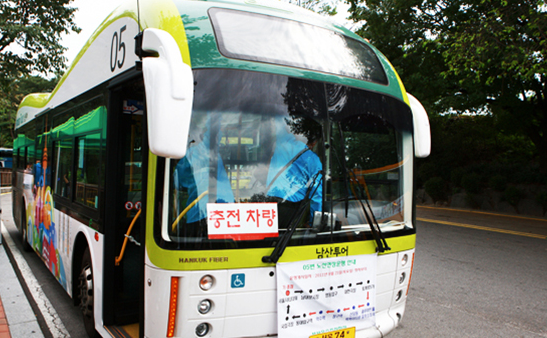 Image result for NAMSAN SHUTTLE BUS SEOUL