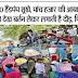 अजीतगढ़: जल संकट की चौंकाने वाली तस्वीर, लोग पानी के लिए जद्दोजहद करते हुए...