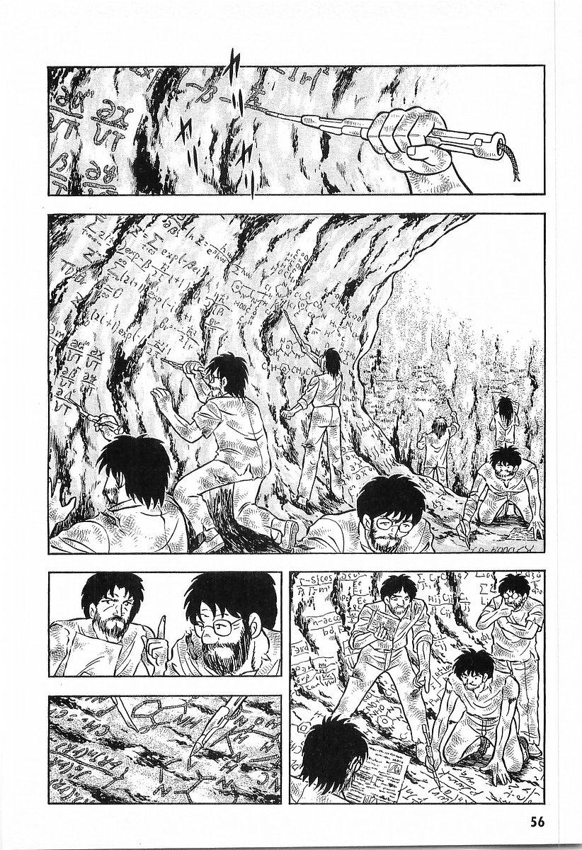 B'tX 37 trang 8