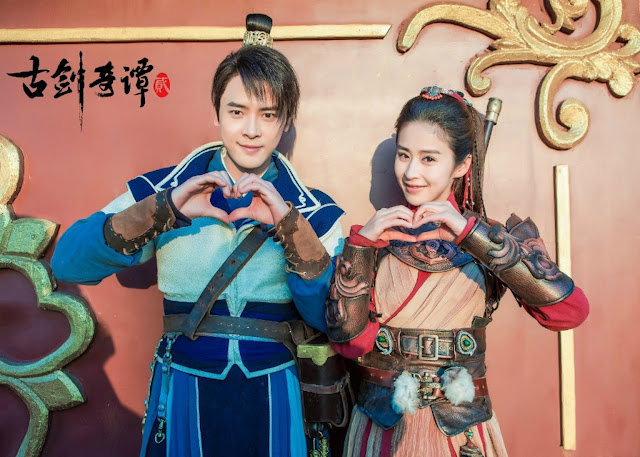 Fu Xin Bo Ying Er married