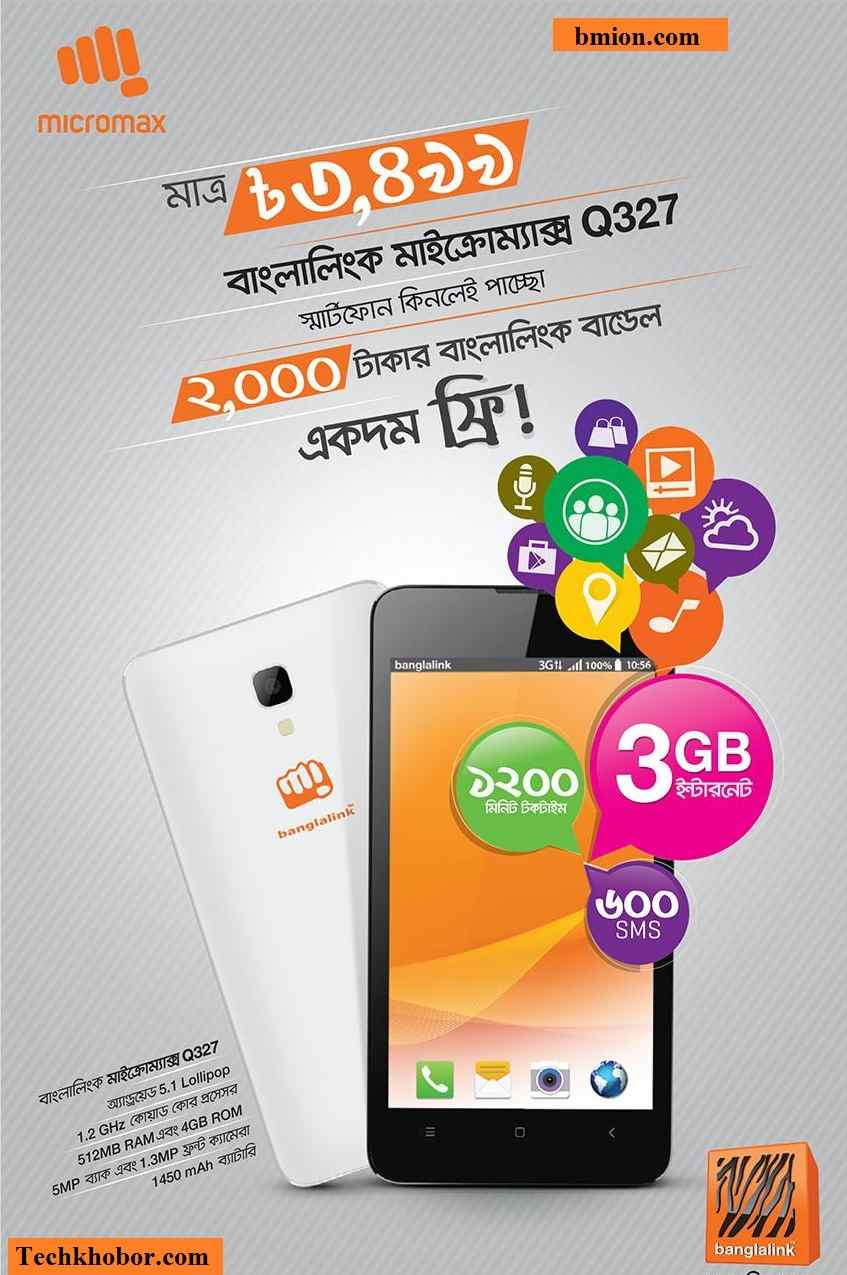 Banglalink-Micromax-Q327-3499TK-and-get-Tk2000-banglalink-bundle-absolutely-free-with-smartphone-purchase.