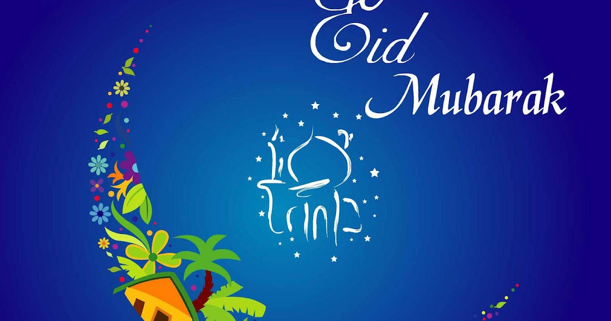 Eid Mubarak - cover
