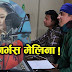Why Singer Melina Rai Became Nervous With Pushpan Pradhan?