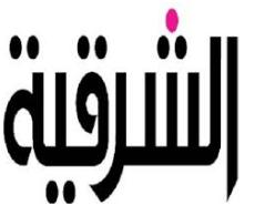 جدول إمتحانات الشهادة الابتدائيه بمحافظة الشرقيه 2017 أخر العام (للصف السادس الابتدائى)