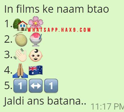 In films ke naam btao 1.🏡🌸 2.🍈🍧 3.👋🏻👶🏻 4.🙏🏽🇦🇺 5.1⃣↔1⃣  Jaldi ans batana..