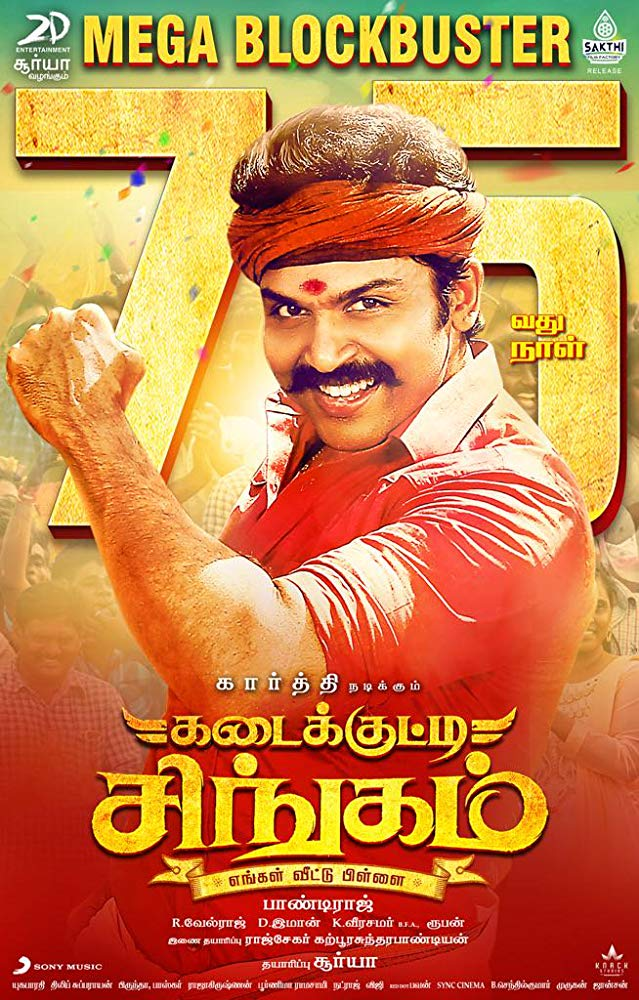Kadaikutty Singam 2018 Hindi Dual Audio 700MB UNCUT HDRip 720p HEVC x265 Free Download