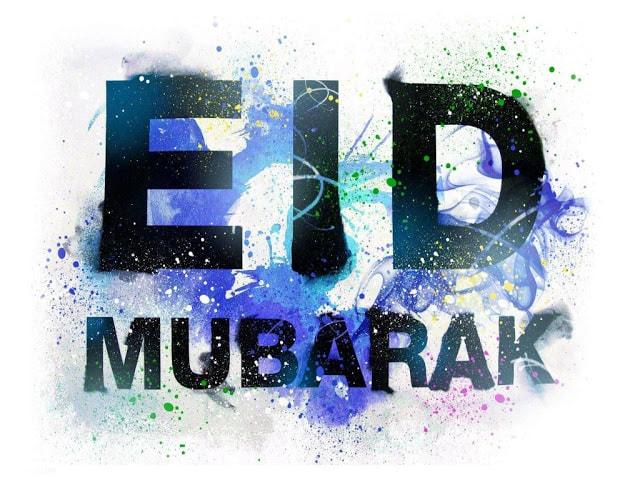 eid-mubarak-dp