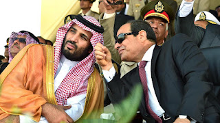 Crown Prince of Saudi Arabia to visit Egypt