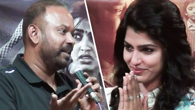 Venkat Prabhu about TR Songs | Vizhithiru Press Meet | TN 299