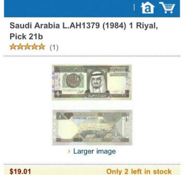 شخص سعودي يقوم بعرض ريال في موقع امازون للبيع بـ19 دولار !!! لن تصدق ماذا حدث