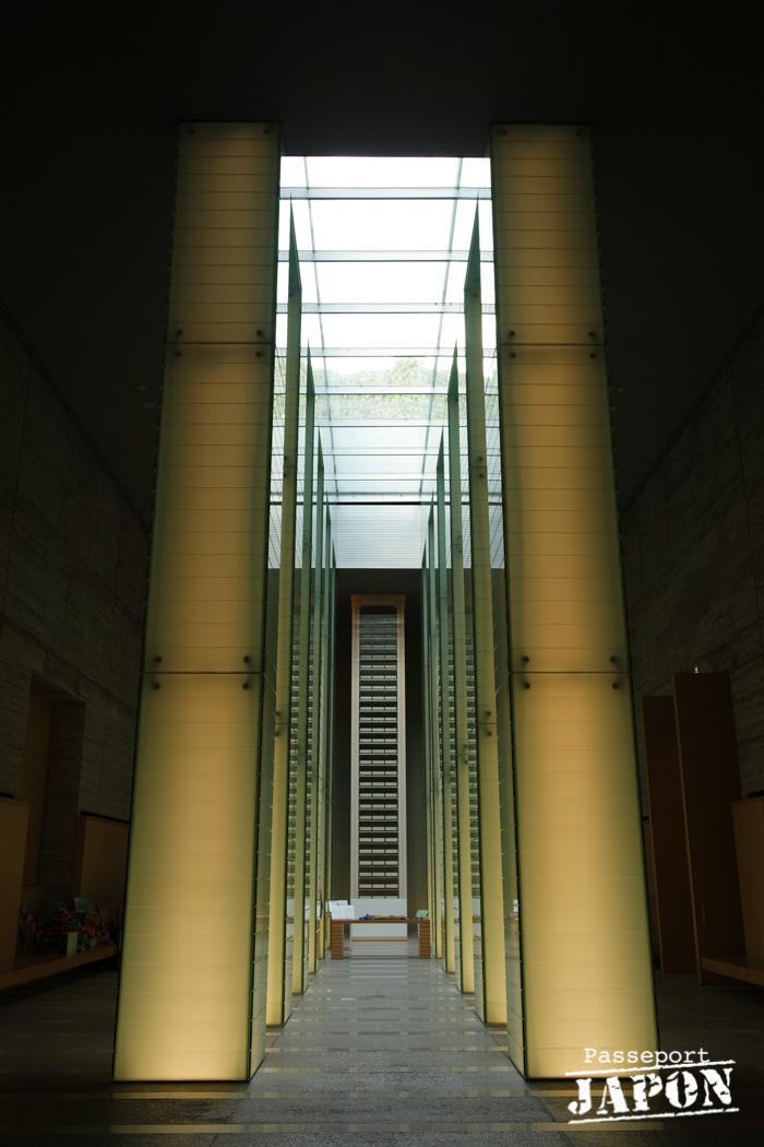 Hall du souvenir, mémorial national de la paix, Nagasaki