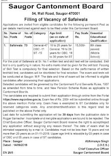 Sagar Cantonment Board Safaiwala Govt Jobs Guru Recruitment Notification 2018