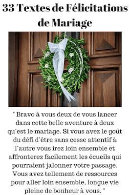 texte de félicitations de mariage
