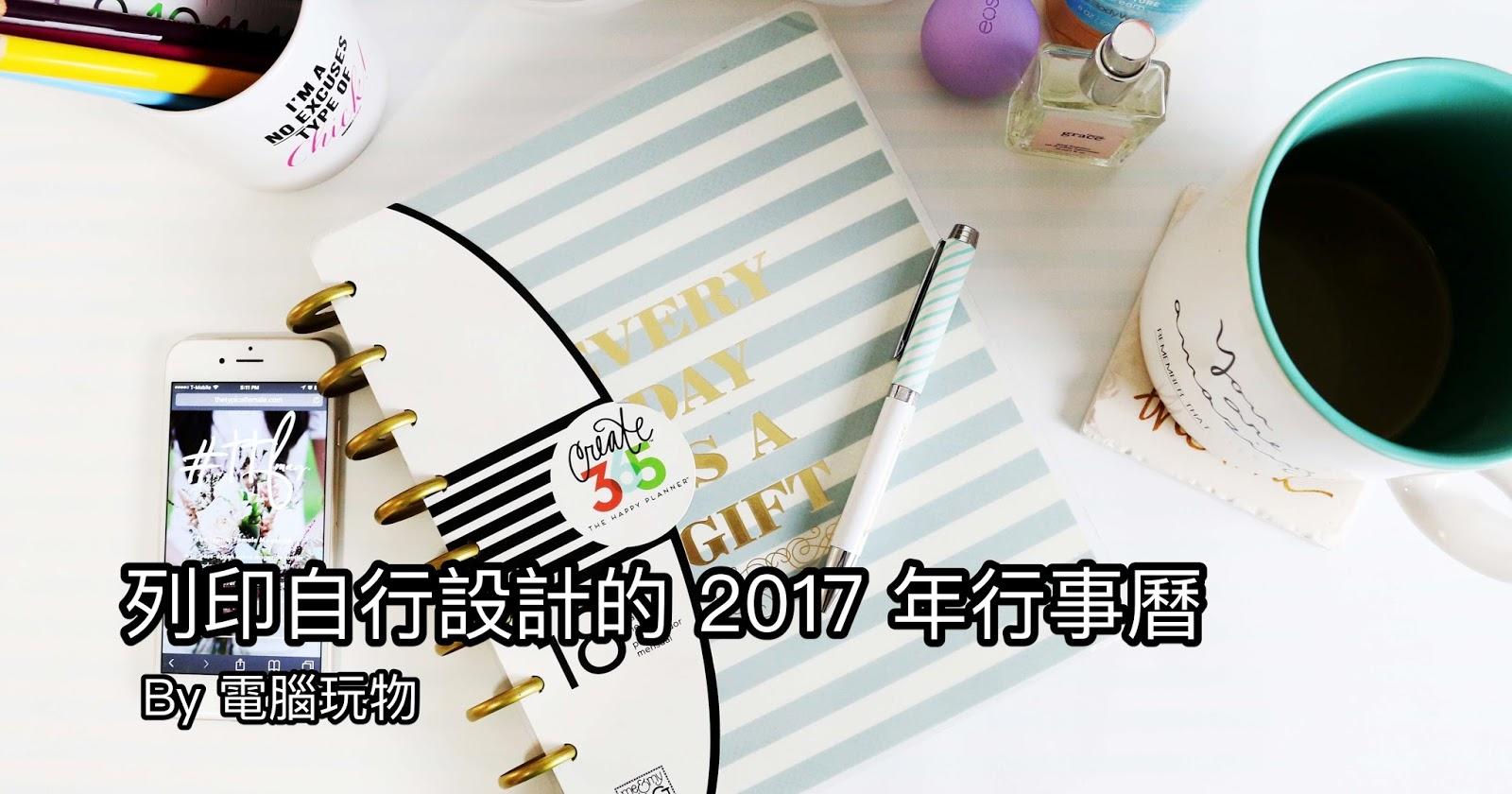 收藏 - Magazine cover
