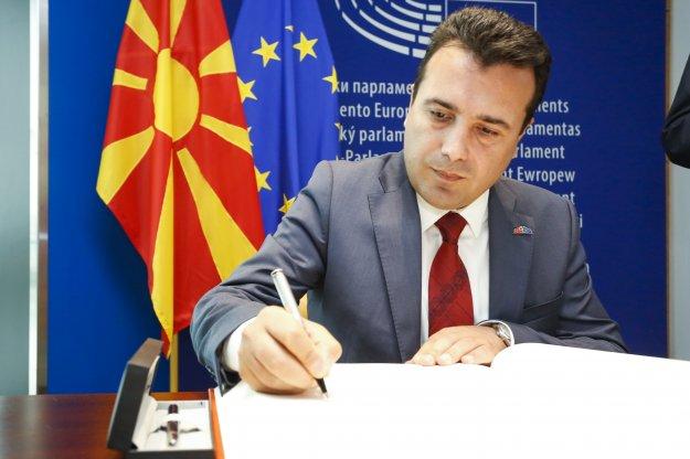 Αντίστροφη μέτρηση για το δημοψήφισμα στην πΓΔΜ