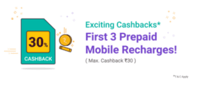 PhonePe app - Get 30% Cashback on First Three Recharge