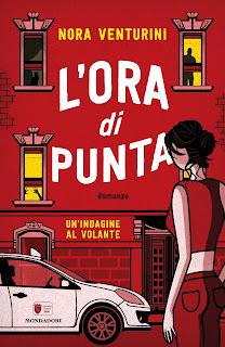 http://inchiostropensieri.blogspot.it/2017/06/novitanora-venturini-con-lora-di-punta.html