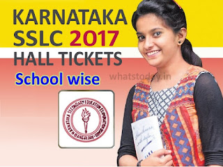 Schools9 Karnataka SSLC Hall Tickets 2017, SSLC Hall Ticket March 2017