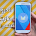 طريقة تركيب تحديث مارشميلو 6.0 على جلاكسي installing marshmallow Galaxy S3 Neo