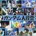 """Come partecipare al """"Grande Sondaggio di Gundam"""" della NHK!"""