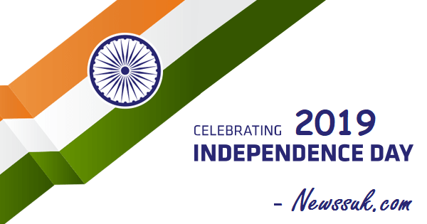 150 happy independence day quotes 2019 english greetings messages 150 happy independence day quotes 2019 english m4hsunfo