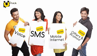 Ufone Uth Pack Monthly SMS Package in Rs 90+tax