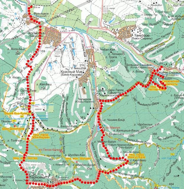 Карта маршрута 1509 км – Фронтовое – Холмовка – Эски-Кермен – Мангуп – Малое Садовое