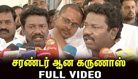 Karunas Speech Full Video
