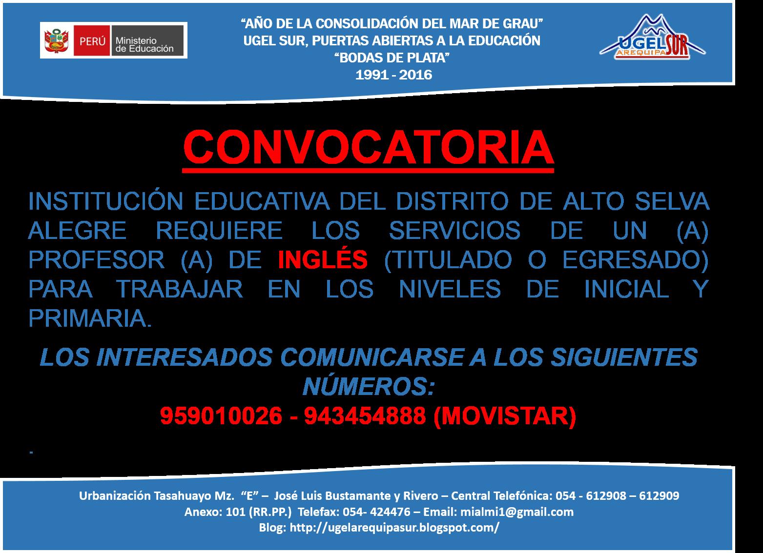 Contrato docente 2016 convocatoria para plaza de primaria for Convocatoria para plazas docentes 2016
