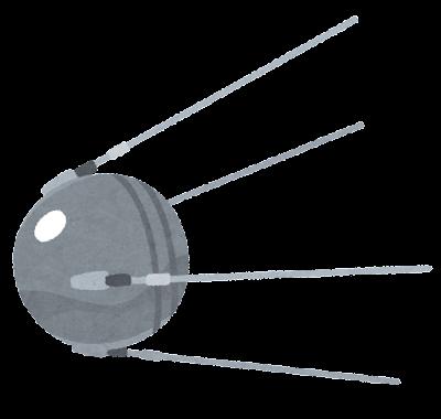スプートニク1号のイラスト