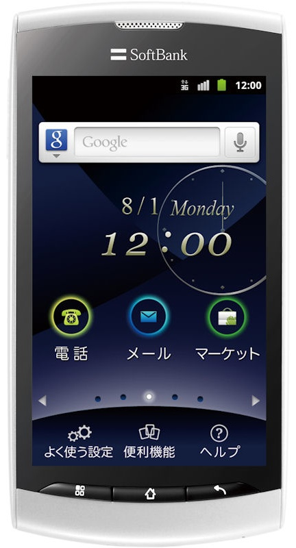 Japan Mobile Tech: Softbank to offer unlockable phones from mid