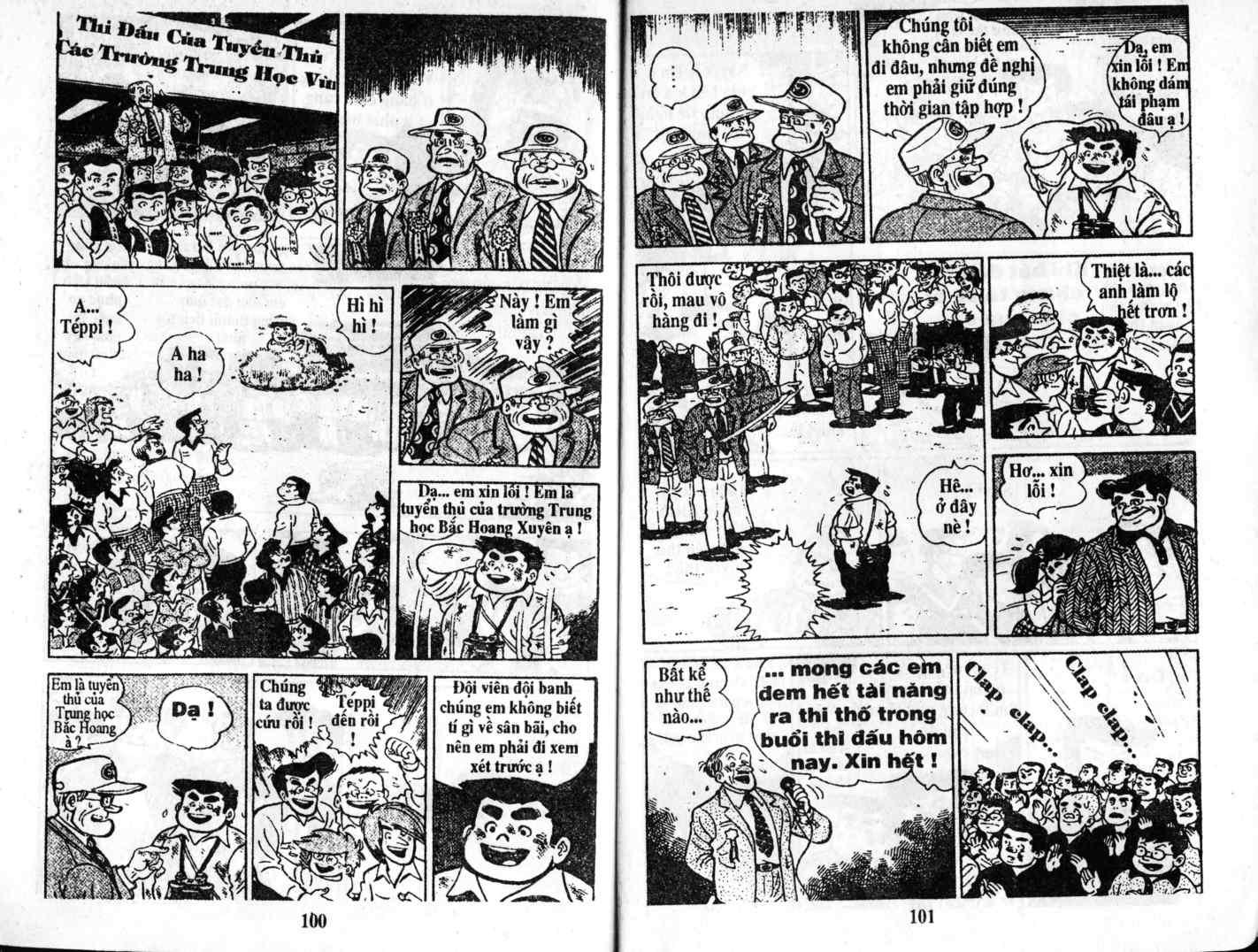 Ashita Tenki ni Naare chapter 2 trang 49