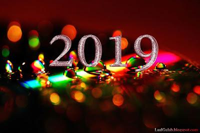 صور للعام الجديد 2019