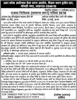 UP Rajaswa Nirikshak-Revenue Inspector Recruitment-2016