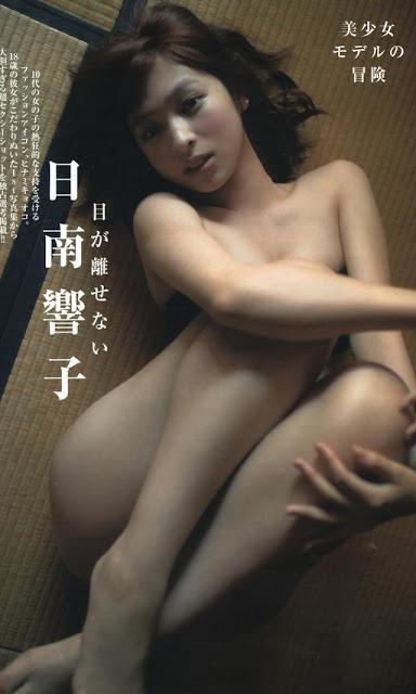 日南響子 Kyoko Hinami SAI Semi Nude Photobook 01