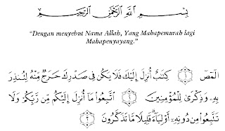 Bacaan Surat Al-A'raf Lengkap Arab, Latin dan Artinya