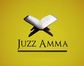 Kumpulan Surat Surat Pendek dalam Al-Qur'an (Juz 30)